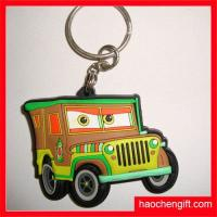 Buy cheap pvc promotional key chain with light from wholesalers