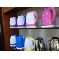 Wholesale Electric Kettle from china suppliers