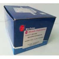 Buy cheap FFPE microRNA/DNA Rapid Purification Kits,FFPE microRNA/DNA Rapid Purification Kit from wholesalers