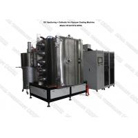 Buy cheap PVD Chrome Vacuum Metallizing Machine , PVD Plating in Hexavalent Chrome (Cr6+) Electroplating Replacement from wholesalers