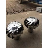 China 150mm No Electric Wind Turbine Exhaust Fans on sale