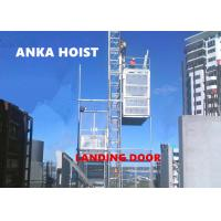 Buy cheap Hoistway Access Landing Door Construction Hoist Painted / Galvanized With Locking Bar from wholesalers