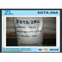Buy cheap 99% White Ethylene Diamine Tetraacetic Acid Disodium EDTA-2NA Industrial Raw Materials from wholesalers