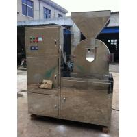 Buy cheap wheat and rice flour making milling machine China top quality hammer mill from product