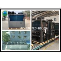 Wholesale Galanvized Steel Central Air Source Heat Pump For Hotel , School , Home from china suppliers