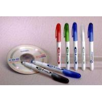 Buy cheap CD Marker Pen from wholesalers