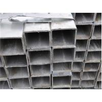 Buy cheap Longitudinal Welded Galvanized Steel Structure Pipe High-strength API5L GR.B Q235 Q345 from wholesalers