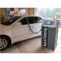Buy cheap Car Air Purifier from wholesalers