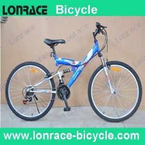 "26"" suspension MTB bicycle Manufactures"
