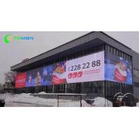Buy cheap Creative P10 P16 Transparent LED Display 640x640 1280X640 Facade Decorated from wholesalers