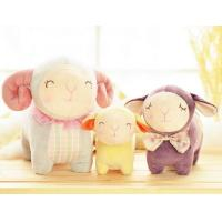 Buy cheap plush toys for kids wedding plus toys plush toy manufacturer Factory custom design made from wholesalers