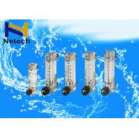 Buy cheap Air Oxygen Concentrator Parts Oxygen Flow Meter / Ozone Flow Meter For Ozone Generator from wholesalers