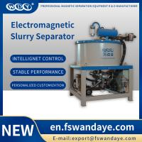 Buy cheap Durable Slurry Wet Magnetic Separator Diagram 380v Easy To Operate from wholesalers