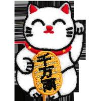 Buy cheap 2 wholesale iron on embroidered patches with lucky cat design from wholesalers