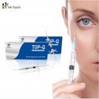 Buy cheap Buy Lido Dermal filler Ultra Deep TOP-Q Injection to buy For Facial Tissue Augmentation from wholesalers