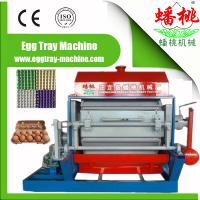 Buy cheap egg tray making machine paper pulp machine from wholesalers