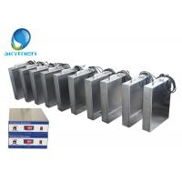Buy cheap High Power 1800W Submersible Transducer Pack Waterproof Immersible Transducer from wholesalers