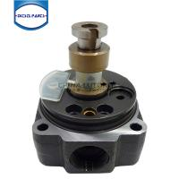 Buy cheap m35a2 injection pump head rotor 1 468 336 614/1468336614 VE6/12R for Iveco 8060.25R from wholesalers