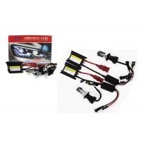 Wholesale 8000K 10000K Light Blue Xenon Hid Kit For Motorcycles / Trucks from china suppliers