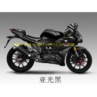 Wholesale SUZUKI Wind Cooled 250cc Black Drag Racing Motorcycles For Men from china suppliers