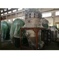 Buy cheap Professional Vertical Pressure Leaf Filter For Crude Oil / Vegetable Oil Industry from wholesalers