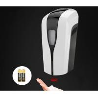 Buy cheap View larger image Hot Selling Wall-Mounted Electric Alcohol Gel Spray Disinfection Device Touch Free Auto Hand Sanitize from wholesalers