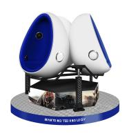 Buy cheap Commercial Virtual Reality Simulator Chair 360 Degree Shooting Machine from wholesalers