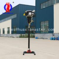 Buy cheap BXZ-2L type engineering geological exploration sampling high power core pack drill product