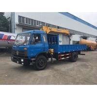 Buy cheap 6 Wheel Truck Mounted Hydraulic Crane , 5 Tons XCMG Powerful Truck Mounted Knuckle Boom Cranes from wholesalers