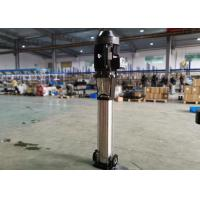 Buy cheap Centrifugal Electric Fire Fighting Booster Pump Water Supply System Support from wholesalers