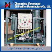China 3000LPH Turbine Oil Purification Plant, Vacuum Oil Purifier Machine Water, Gas and Particu on sale