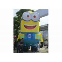 Buy cheap PVC Tarpaulin Inflatable Cartoon Character Giant Inflatable Minions Customized from wholesalers