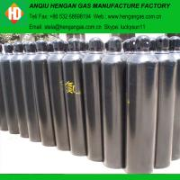 Wholesale Nitrogen gas from china suppliers