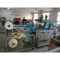 Buy cheap Dust Protecting Face Mask Making Machine With Touch Screen Operation from wholesalers