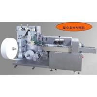 Wholesale SS Wet Tissue Packing Machine Durable Wet Napkin Paper Packing Machine from china suppliers