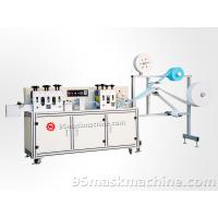 non woven mask machine manufacturer Manufactures