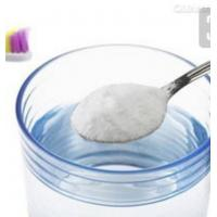 Buy cheap Natural Artificial Sweeteners Food Additives  Reduce Mellow Cost Suppress Browning Reactions from wholesalers