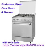 Buy cheap Gas Range with Single Oven and 4 Burner Cooktop in Stainless Steel from wholesalers