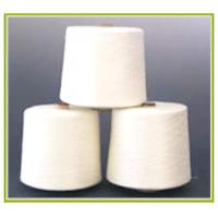 Buy cheap 100% Acrylic Yarn non-bulk dyed from wholesalers