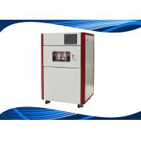 Buy cheap YG216-I Fabric Water Vapour Permeability Tester from wholesalers