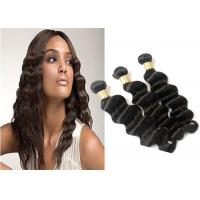 Buy cheap Dyed Unprocessed Jet Black Body Weave Soft No Shedding No Tangle from wholesalers