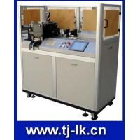 Buy cheap Automatic Card Punch Machine ( PVC Card Puncher) YCK-2A from wholesalers