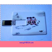 Buy cheap Gift&Business Credit Card USB Flash Memory from wholesalers