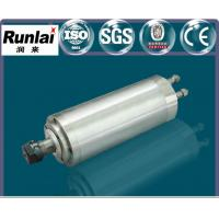 Buy cheap Brushless Motor Spindle High Speed 24000rpm with ER20 nut Collet from wholesalers