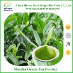 Buy cheap Matcha Green Tea Powder from wholesalers