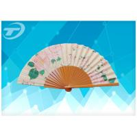 Buy cheap Advertising Wooden Folding Hand Fans With Painted wooden handle For Wedding Favors from wholesalers