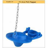 Buy cheap PREMIUM UNIVERSAL TOILET PVC FLAPPER Fixing a running toilet means water savings from wholesalers