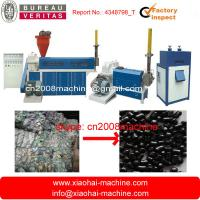 China Pe Pp film bag Plastic Recycling Machine belt conveyor  Shredder  screw conveyor  crusher on sale