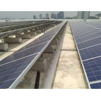 Wholesale Huge Solar Panel Ground Mounting Systems PV Plant 5MW Solar On Grid Power Generate Station from china suppliers