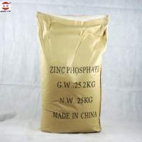 Buy cheap Anti Corrosive Zinc Phosphate Powder White Paint Pigment Eco Friendly from wholesalers